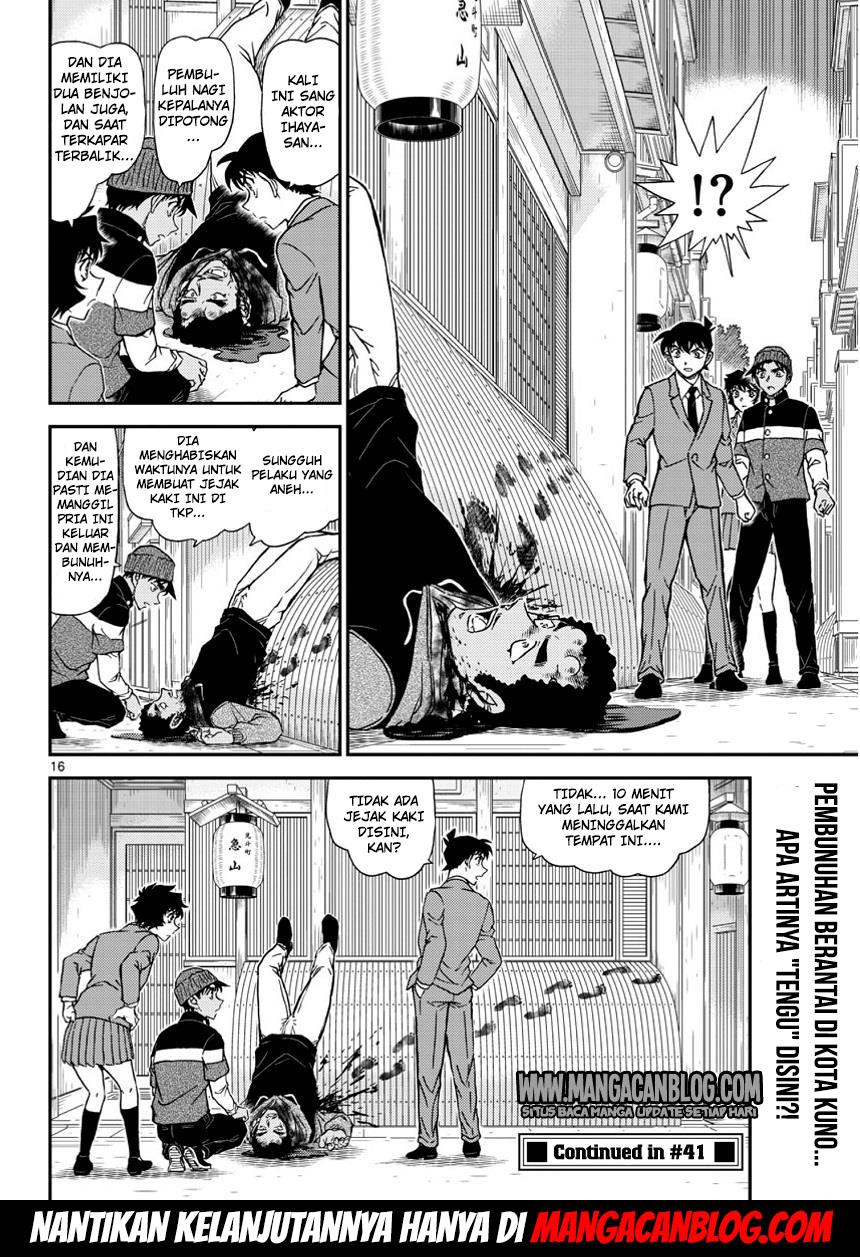 Detective Conan Chapter 1002-16