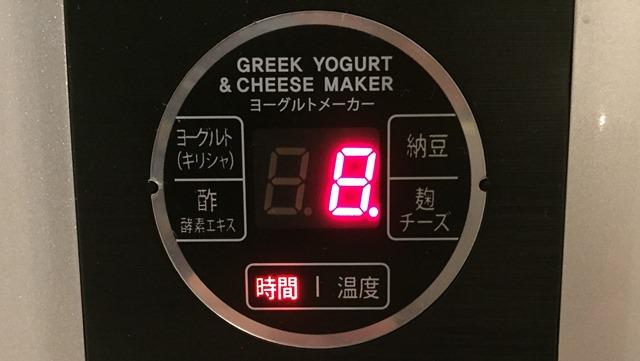 甘酒(発酵時間)