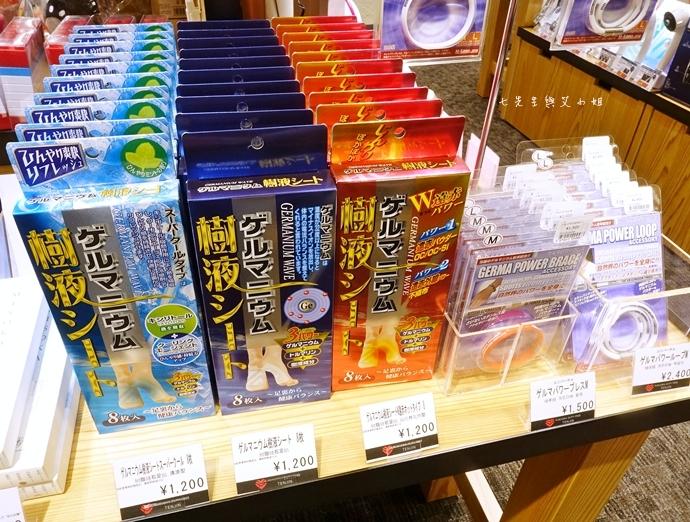 46 九州 福岡天神免稅店 九州旅遊 九州購物 九州免稅購物
