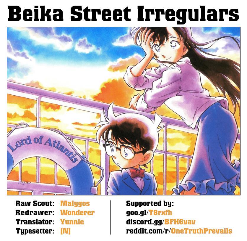 Detective Conan Chapter 1002-0