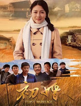 First Marriage China Drama