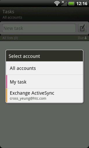 同步Exchange Server