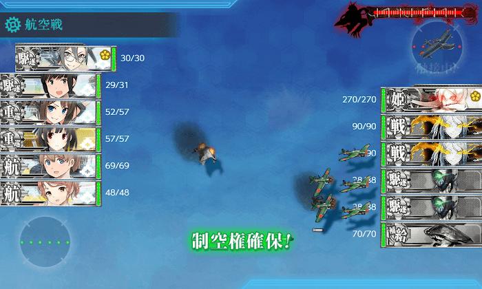 艦これ_2期_4-4_012.png