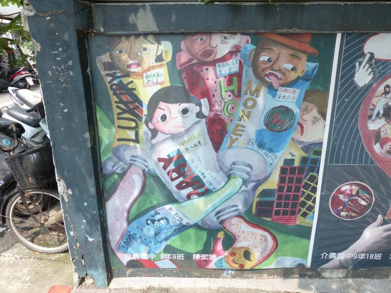Taipei. Modélisme davions et Street art - P1250758.JPG