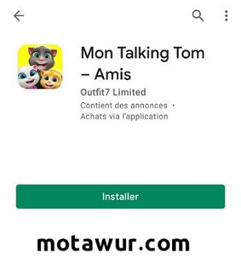Mon talking tom - amis - ألعاب 2022 بدون نت