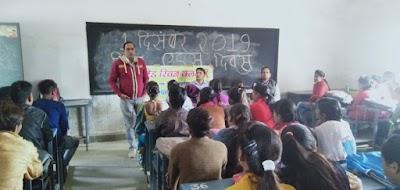 शासकीय स्नातकोत्तर महाविद्यालय में राष्ट्रीय सेवा योजना ने किया एड्स के प्रति जागरूक | Shivpuri News
