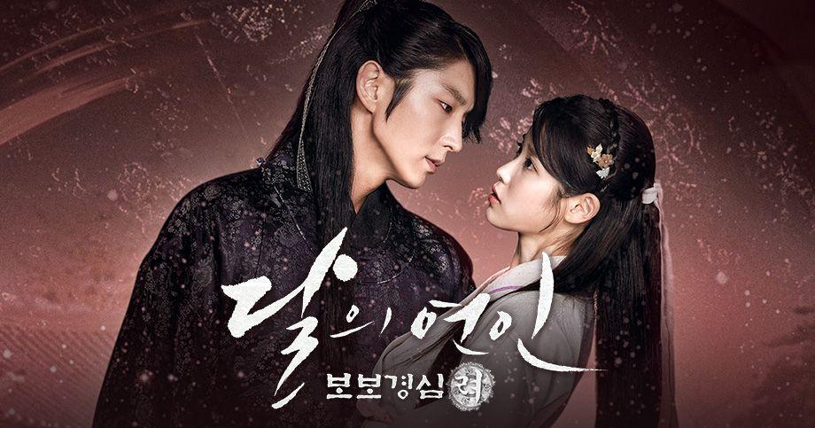 Phim Người Tình Ánh Trăng - Moon Lovers – Scarlet Heart Ryeo
