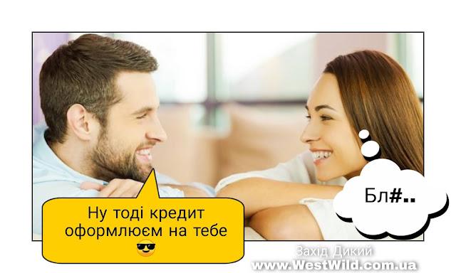 Миколай принесе нового айфона за однієї умови...