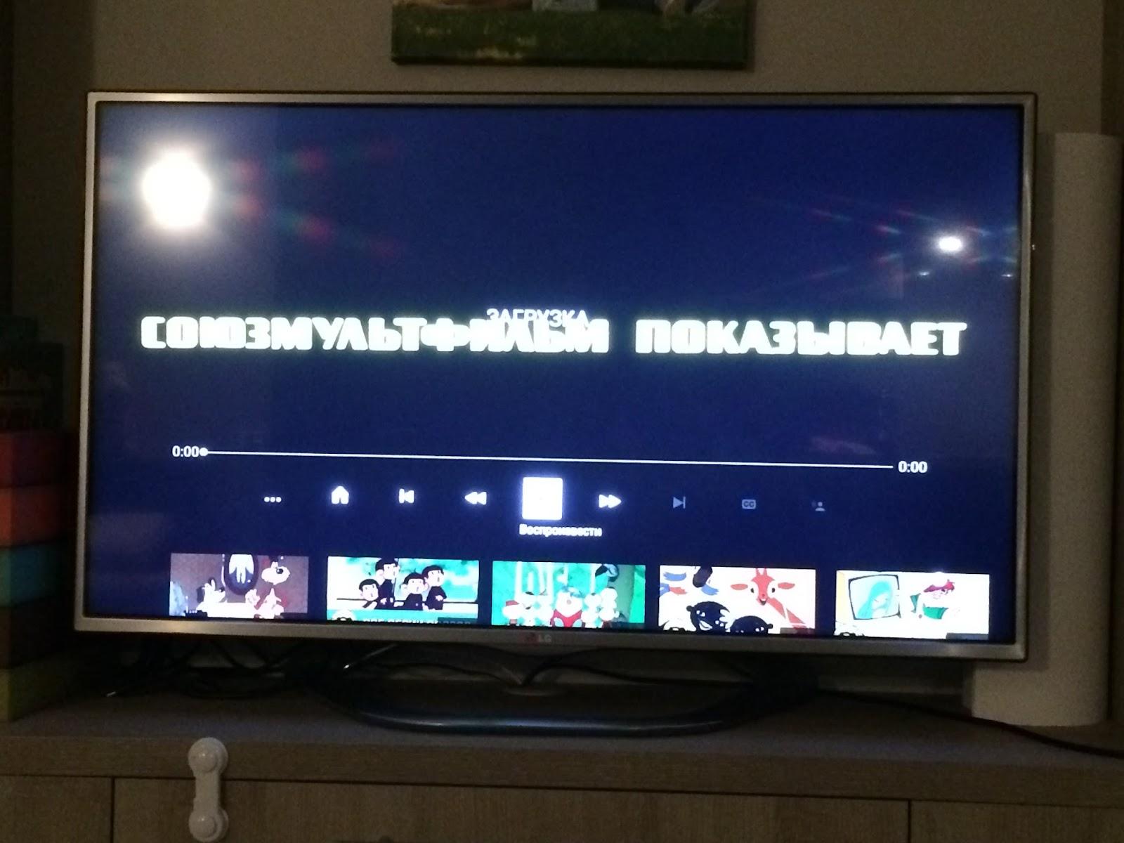 YouTube LG Smart TV app crops the video width - YouTube Help