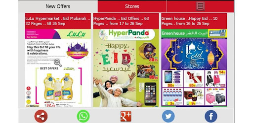 UAE Offers - Apps on Google Play