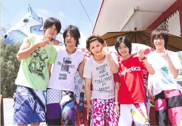 Hey Say Jump Members