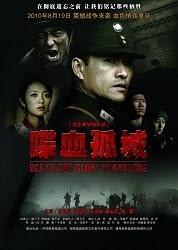 Death And Glory In Changde - Diệp Huyết Cô Thành