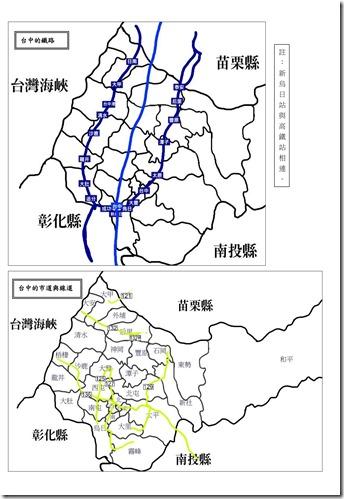 學習單104207家鄉的道路地圖_彩_02