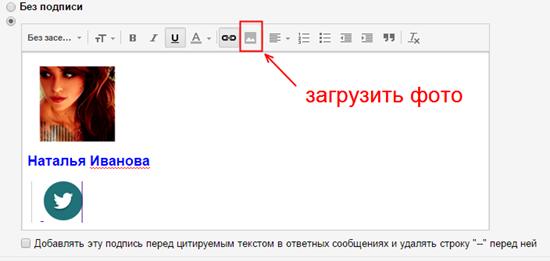 как сделать кликабельную кнопку в письме