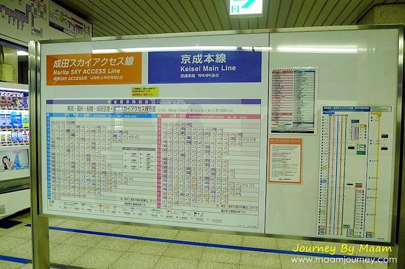 Keisei Skyliner_ Tokyo Subway_19