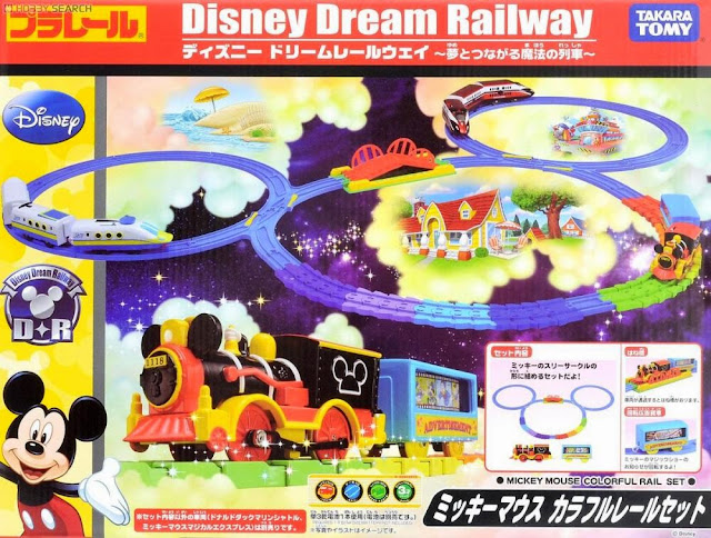 Pla-rail Disney Dream Railway Rail Colorful Mickey Mouse Set