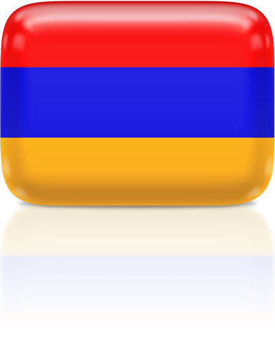 Armenian flag clipart rectangular