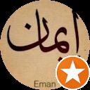 Eman Alkhadhiri