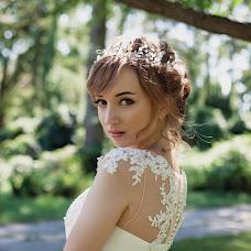 Wedding photographer Anastasiya Kosheleva (AKosheleva). Photo of 14.09.2018