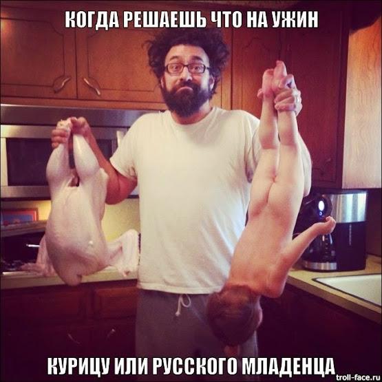 Пропагандисты с российского телеканала LifeNews будут выдворены из Украины, - СБУ - Цензор.НЕТ 5195