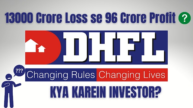 DHFL Back in Green? Penny Stock?