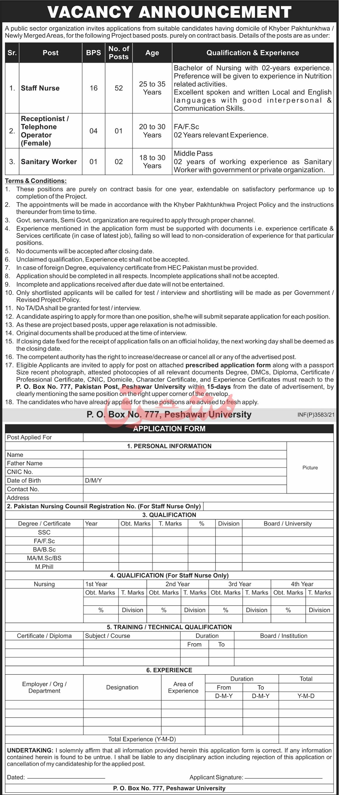 PO Box 777 Jobs 2021 (55 Posts)