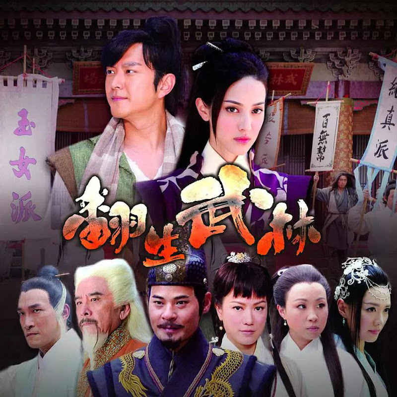 Birth of a Hero Hong Kong Drama