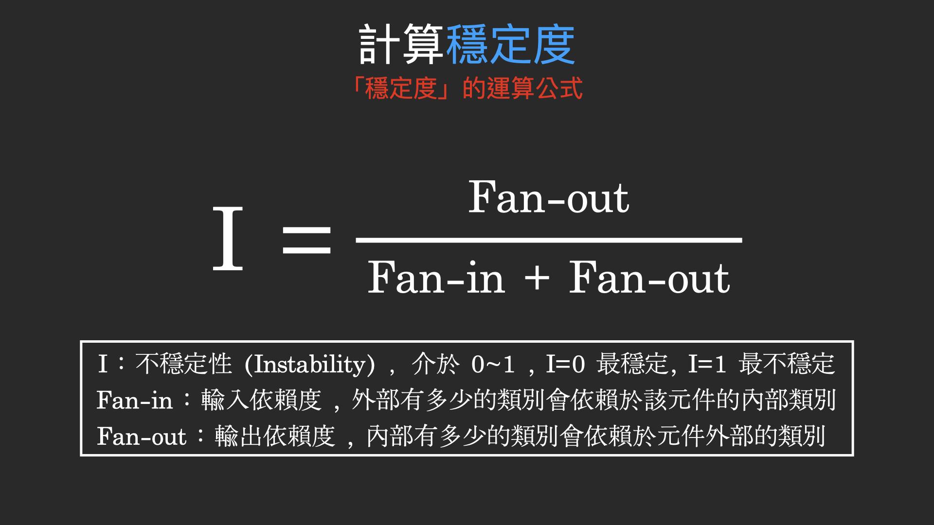 004-4.formula