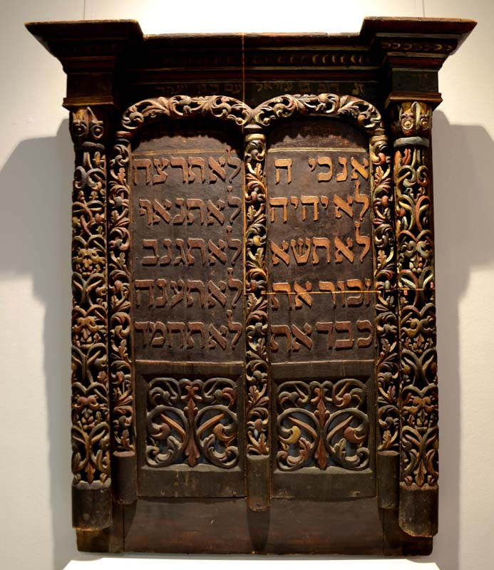 Aron Kodesh by Dave ben Israel 10 Centuries of Art of Belarus.JPG
