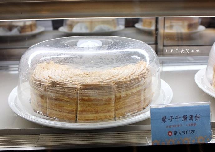 5 台南 深藍咖啡館 千層蛋糕