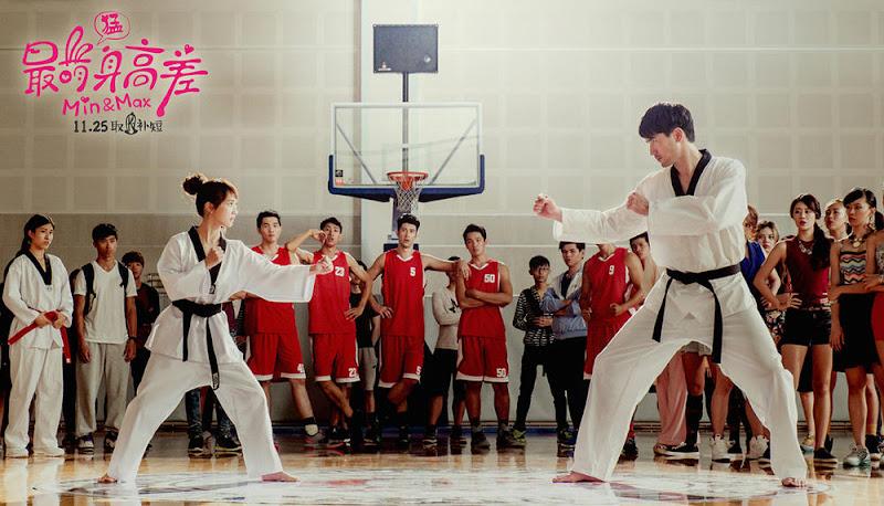 Min and Max / Zui Meng Shen Gao Cha  China Movie