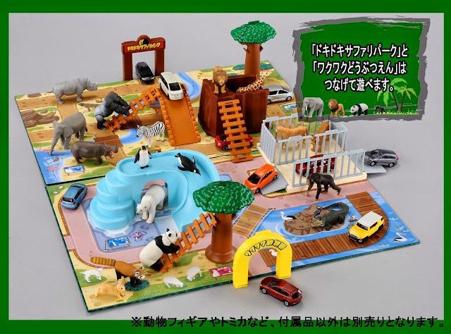 Mô hình Safari Park Takara Tomy chơi kết hợp với các bộ Ania Play Set khác