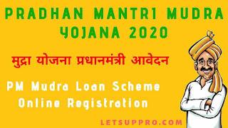 Pradhanmantri Mudra Yojana