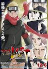 The Last: Naruto the Movie (2014) นารูโตะเดอะมูวี่ ปิดตำนานวายุสลาตัน