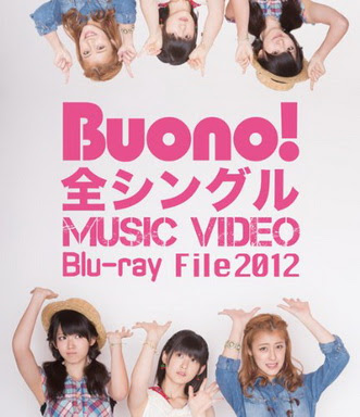 [TV-SHOW] Buono! 全シングル MUSIC VIDEO Blu-ray File 2012 (2012/07/04)