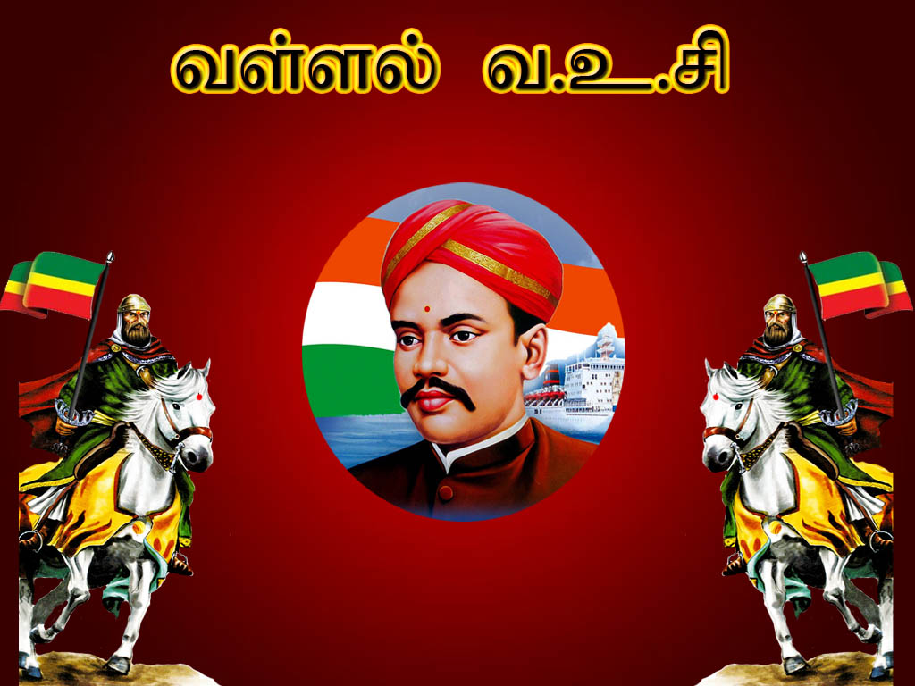 Image result for kappalottiya thamizhan life history in tamil