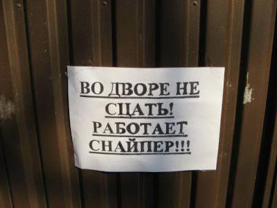 Генералы не смогли договориться о прекращении огня в аэропорту Донецка - Цензор.НЕТ 222