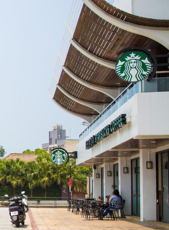 photo of a Starbucks