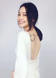 Eleven Yao Yi Ti China Actor