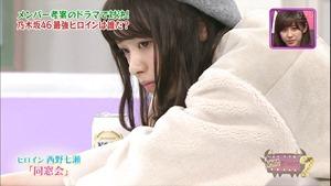 161213 NOGIBINGO!7~女の子なら輝きたい!最強ヒロイン決定戦~.ts - 00211