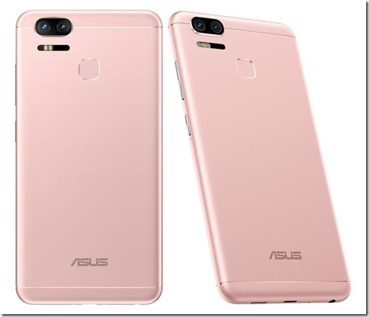 Asus Zenfone Zoom S Rose Gold