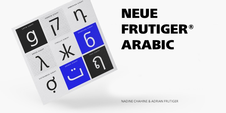 Download Neue Frutiger® Arabic Font Family From Linotype