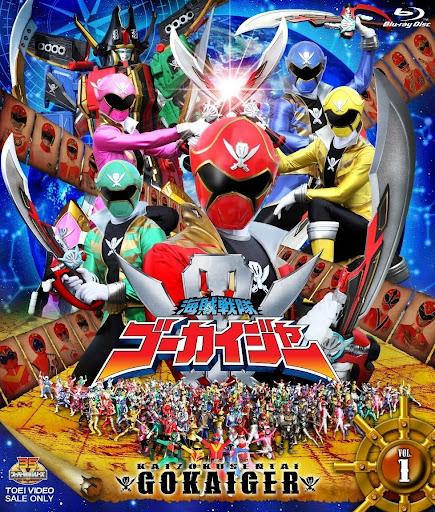 Kaizoku Sentai Gokaiger - Kaizoku Sentai Gokaiger (2011)