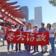 2016-10 國慶活動