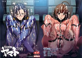 Ian Senkan Yamato 2199
