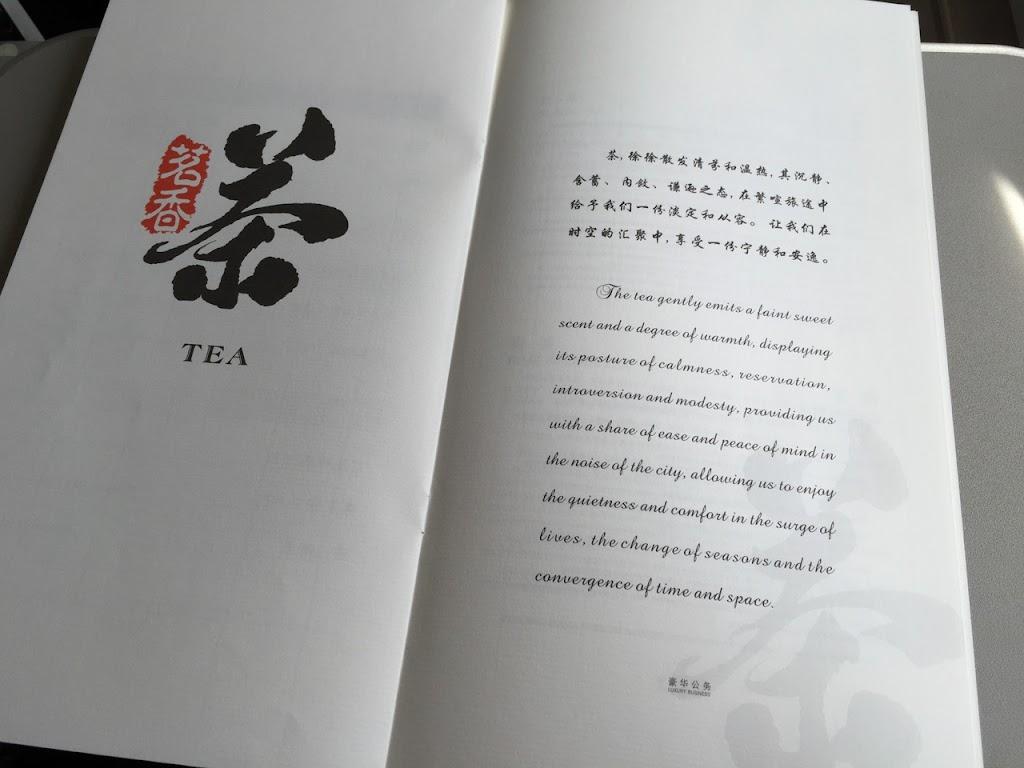 avis du vol air china paris  u2192 beijing en affaires