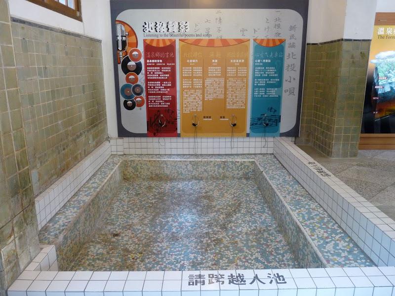 TAIWAN..Taipei,Xinbeitou Musée aborigène , Musée des sources chaudes et mémorial Sun Yat Sen 01/2009 - Xinbeitou%2B079.jpg