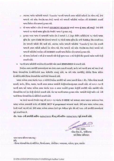 Aadhar Card Question Paper In Hindi Pdf - Aadhar In