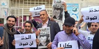 La vente d'El Khabar à Ness Prod (filiale de Cevital) annulé par la justice