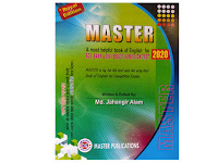 Master -by Jahangir Alam - Edition 2020 PDF Download